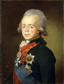 Paul I by P.I. Remezov after Voille (1799, GIM).png
