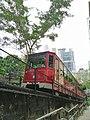 Peak tram 1.jpg
