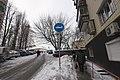 Pechers'kyi district, Kiev, Ukraine - panoramio (240).jpg