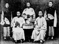 Peking University graduates 1900.png