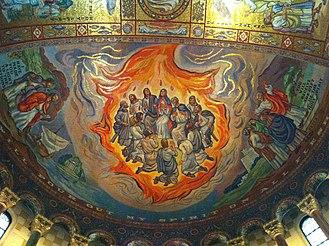 Pentecost - Image: Pentecost mosaic