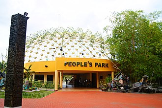 People's Park (Davao City) - Image: People's Park, Davao City, Philippines (1 May 2010)