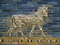 Pergamon Museum Berlin 2007083.jpg