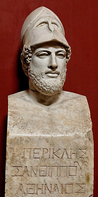 Pericles with the Corinthian helmet - Bust in the Vatican Museum with inscription