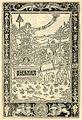 Petrarch-venice-1488-4-fame.jpg