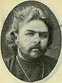 Petrov Grigoriy2.jpg