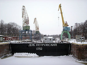 Petrovsky dock in winter.JPG