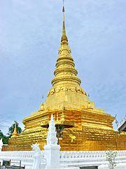 Phra That Chae Haeng, Nan Province