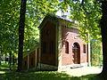 Piekary Śląskie, kaplica Gradusy - schody symbolizujące schody w pretorium Piłata 01.JPG