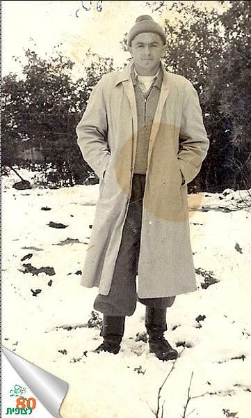 עם מעיל וכובע גרב