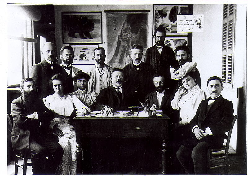 File:PikiWiki Israel 4965 The first staff of the girls school.jpg