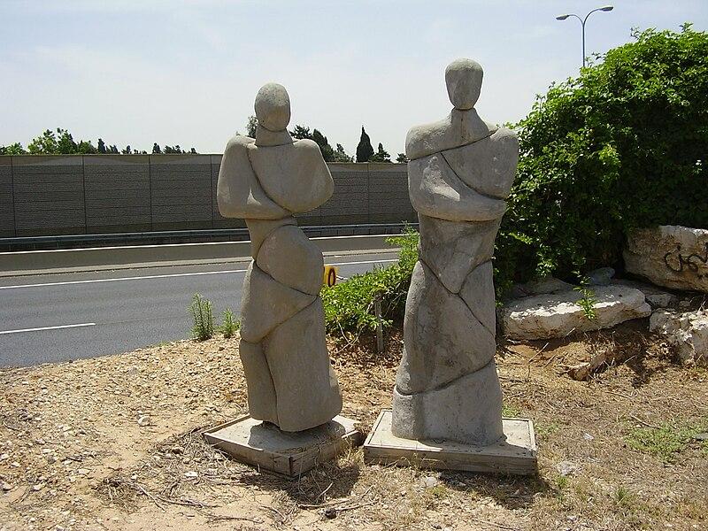 פסל גבר ואשה בארסוף קדם