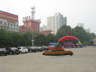 Pingdingshan Prefecture-level city in Henan, Peoples Republic of China