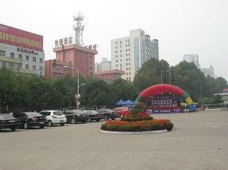 Pingdingshan - Image: Pingdingshan