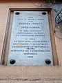 Placa Manuel Montt.jpg