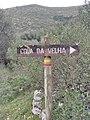 Plaque for Cova da Velha.jpg
