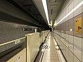 Platform of Higashi-Hie Station.jpg
