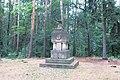 Pomník padlým 29. 6. 1866 z 18. pruského pěšího pluku v Prachově (Q66218743) 02.jpg