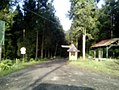 Portal Serang - Baturraden.jpg