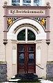 Portal des ehemaligen Königlichen Bezirkskommandos Rheydt.jpg