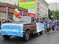 Portland Pride 2014 - 051.JPG