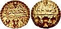 Post Gupta Kosala coin.jpg