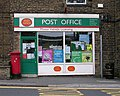 Post Office - High Street - geograph.org.uk - 531777.jpg