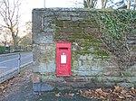 Post box on Church Road North, Wavertree.jpg