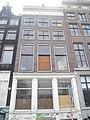 Prins Hendrikkade 123, Amsterdam.jpg