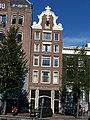 Prinsengracht 715 across.JPG