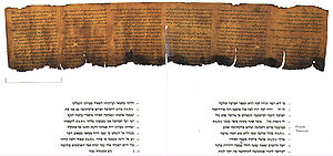 Dead Sea Scrolls - Image: Psalms Scroll