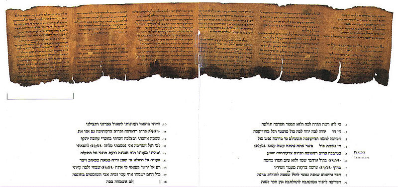 File:Psalms Scroll.jpg
