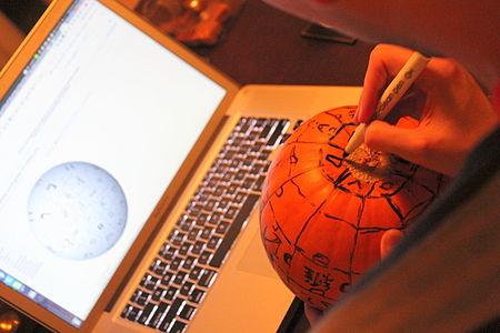 Pumpkipedia-07.jpg