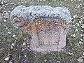 Qaradaran, gravestone 65.jpg