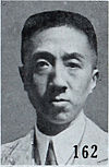 Qian Yongming.jpg