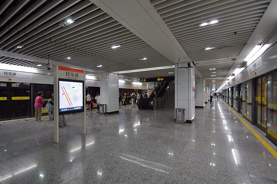 Qihua Road station