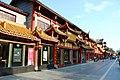 Qintai Road, Qingyang, Chengdu, Sichuan, China, 610041 - panoramio.jpg