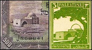 Rachel's Tomb - Rachel's tomb appeared on the 500m. banknote and on 2m., 3m. and 10m. stamps of Mandate Palestine.