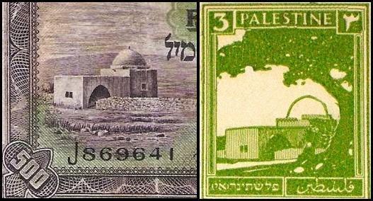 Rachel's tomb and the British Mandate