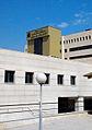 Rahimi hospital khorramabad.jpg