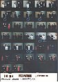 Reagan Contact Sheet C49384.jpg