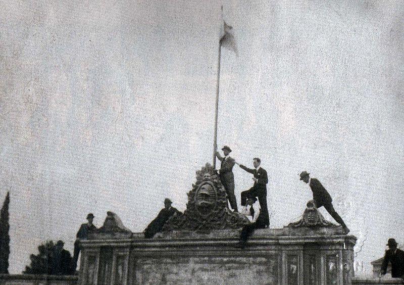 File:Reforma Universitaria.jpg