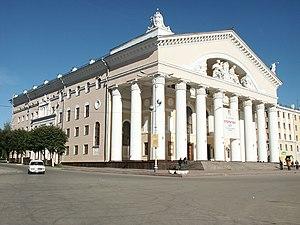 Kaluga Regional Drama Theatre - Theatre building. 2003