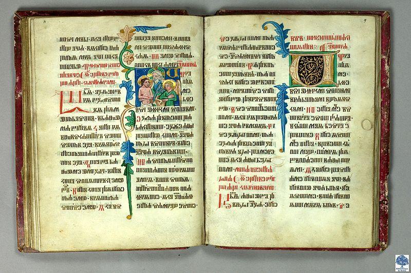 File:Reimski evanđelistar.10.jpg