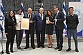 Reuven Rivlin awarding the «President's Award for Education for Partnership» for 201617, November 2017 (1658).jpg