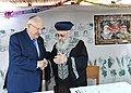 Reuven Rivlin visiting the Chief Rabbis of Israel in their Sukkoth, October 2017 (1133).jpg