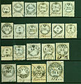 Revenue stamps of Austria-Hungary.jpg