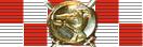 Ribbon of an Order of Duke Domagoj
