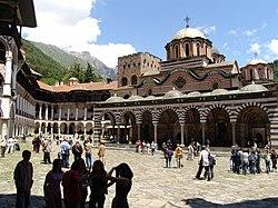 "No se puede mostrar la imagen ""http://upload.wikimedia.org/wikipedia/commons/thumb/6/67/Rila-monastery-imagesfrombulgaria.JPG/250px-Rila-monastery-imagesfrombulgaria.JPG"" porque contiene errores."