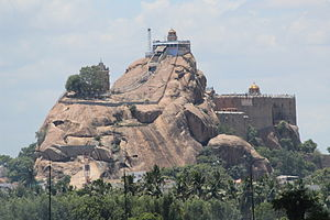 Thayumanaswami Temple, Rockfort - Image: Rock Fort Trichy
